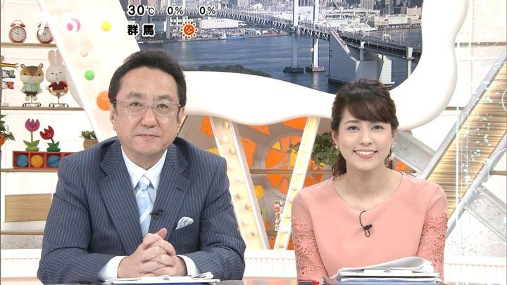 2018年05月01日永島優美の画像15枚目