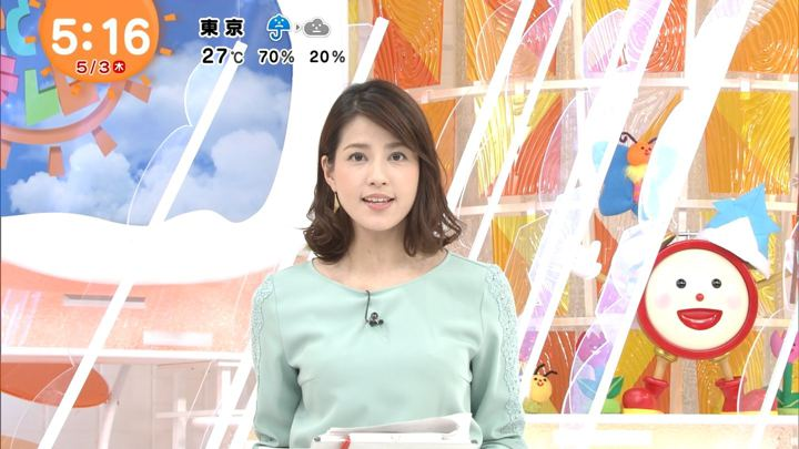 2018年05月03日永島優美の画像01枚目