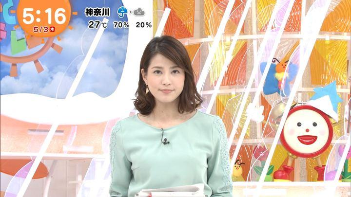 2018年05月03日永島優美の画像02枚目