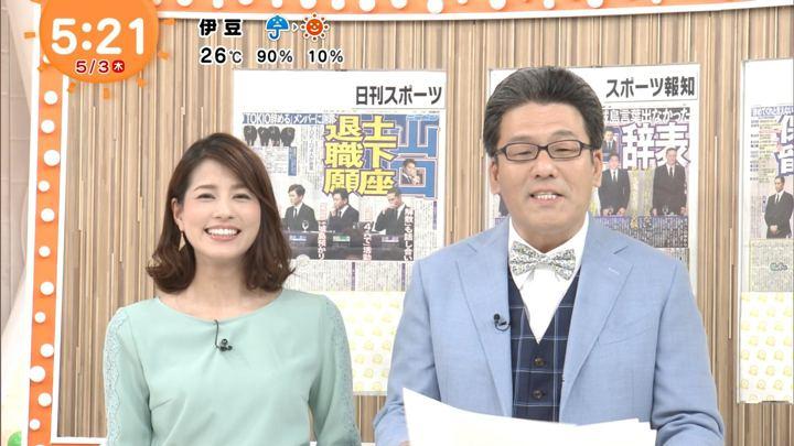 2018年05月03日永島優美の画像03枚目