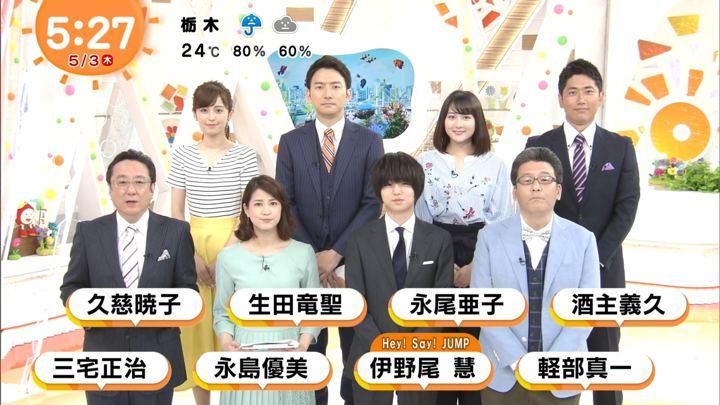 2018年05月03日永島優美の画像04枚目