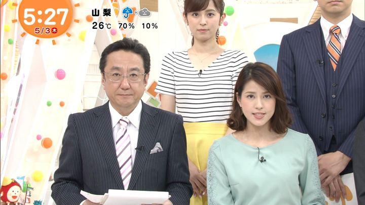 2018年05月03日永島優美の画像05枚目