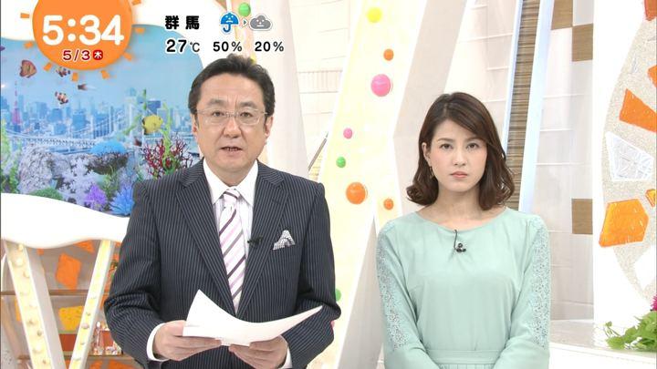 2018年05月03日永島優美の画像07枚目