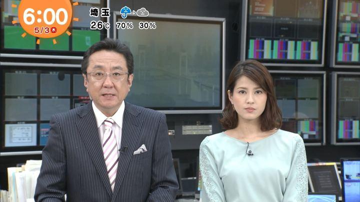 2018年05月03日永島優美の画像08枚目