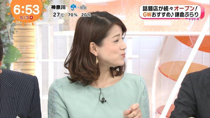 2018年05月03日永島優美の画像12枚目