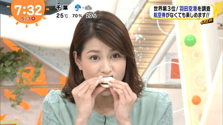 2018年05月03日永島優美の画像17枚目