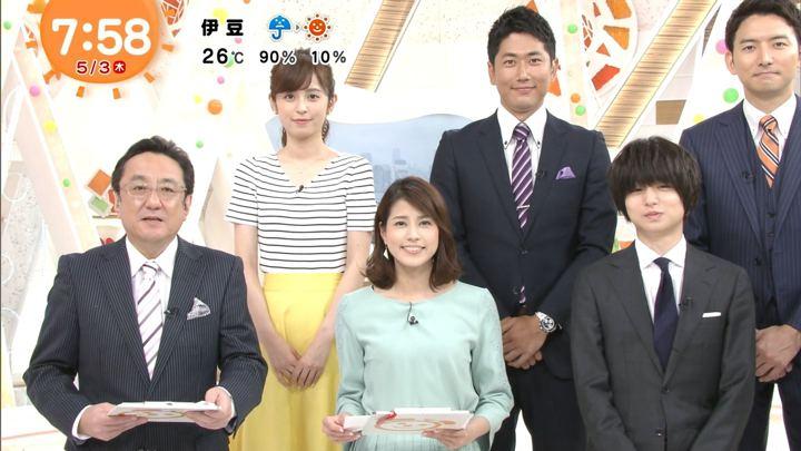2018年05月03日永島優美の画像20枚目