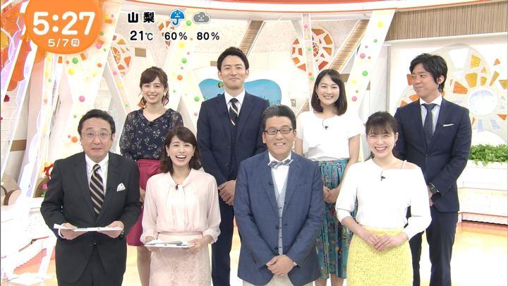 2018年05月07日永島優美の画像03枚目
