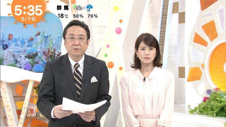 2018年05月07日永島優美の画像04枚目