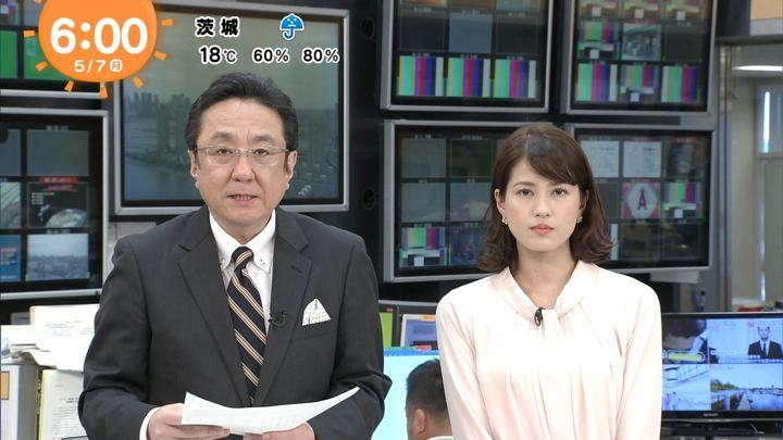 2018年05月07日永島優美の画像05枚目