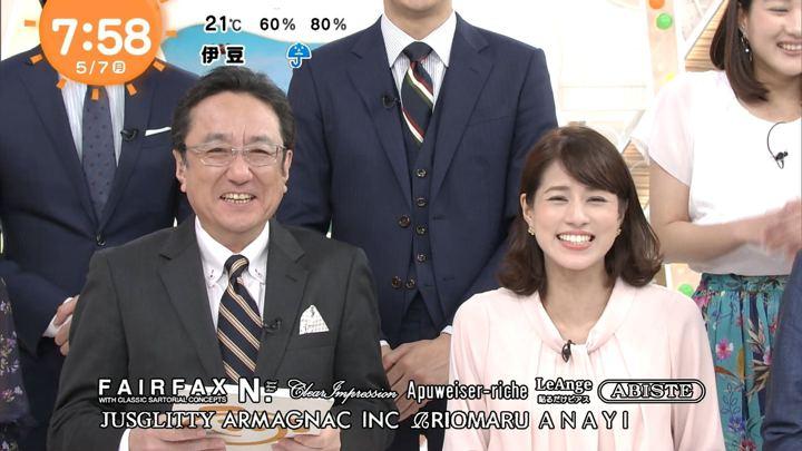 2018年05月07日永島優美の画像12枚目
