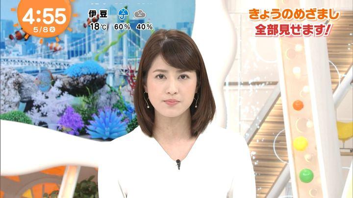 2018年05月08日永島優美の画像02枚目