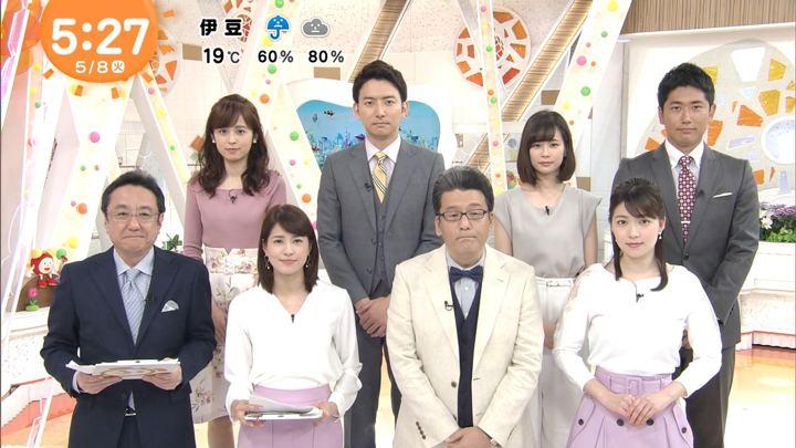 2018年05月08日永島優美の画像04枚目
