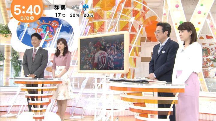 2018年05月08日永島優美の画像05枚目