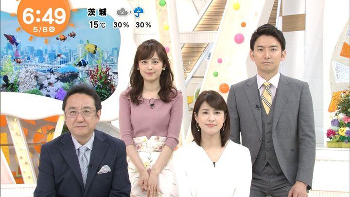 2018年05月08日永島優美の画像11枚目