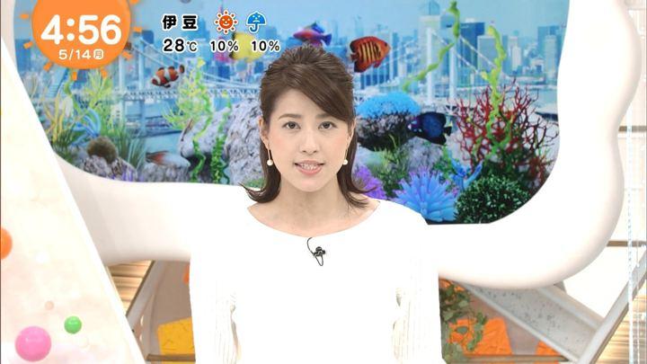 2018年05月14日永島優美の画像01枚目