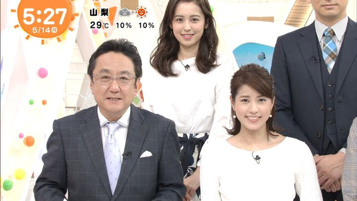 2018年05月14日永島優美の画像02枚目