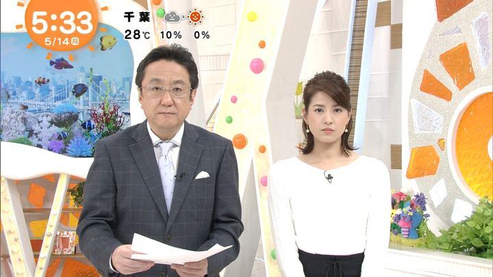 2018年05月14日永島優美の画像03枚目