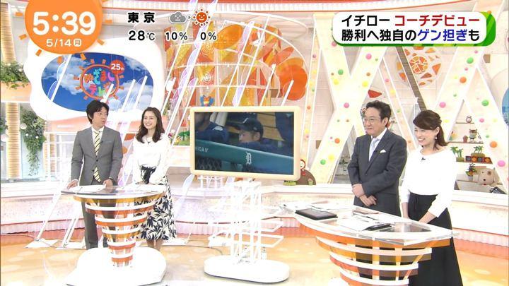 2018年05月14日永島優美の画像04枚目