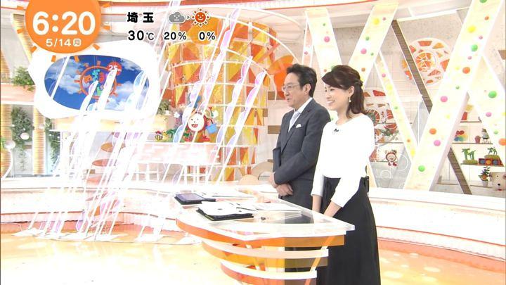 2018年05月14日永島優美の画像07枚目