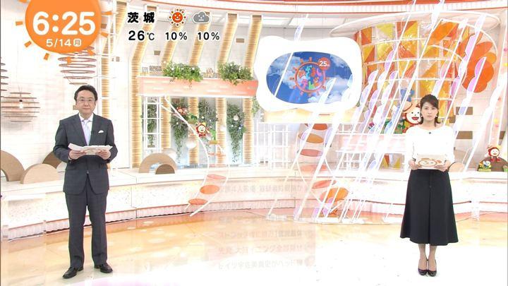 2018年05月14日永島優美の画像08枚目
