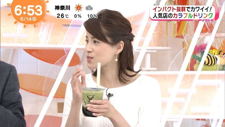 2018年05月14日永島優美の画像10枚目