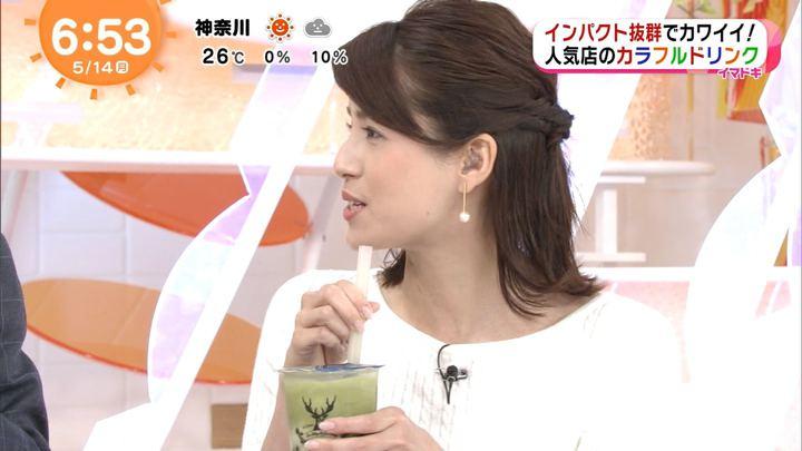 2018年05月14日永島優美の画像12枚目