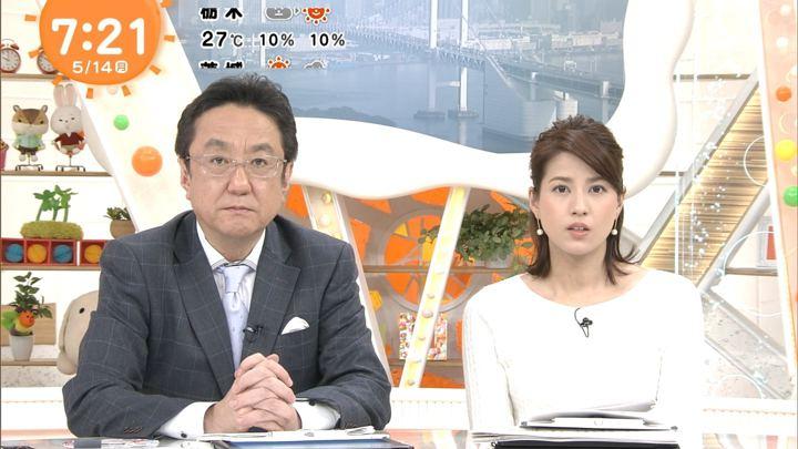 2018年05月14日永島優美の画像14枚目