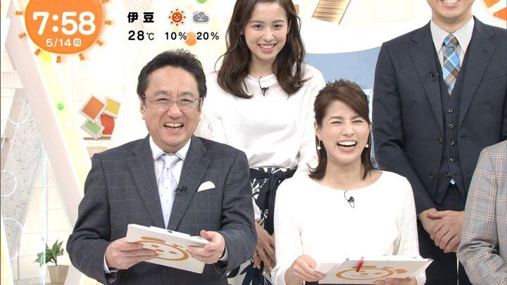 2018年05月14日永島優美の画像16枚目