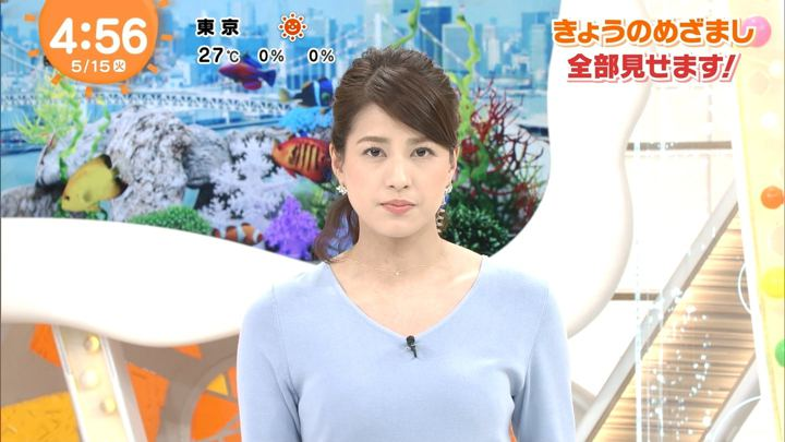 2018年05月15日永島優美の画像02枚目