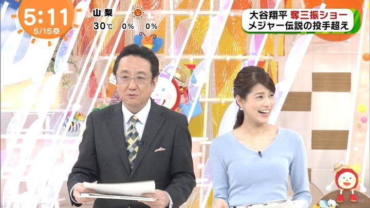 2018年05月15日永島優美の画像03枚目