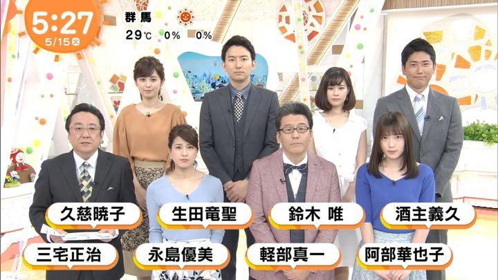 2018年05月15日永島優美の画像04枚目