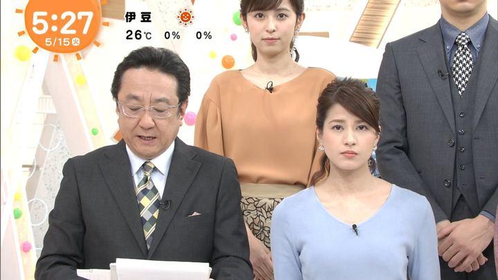 2018年05月15日永島優美の画像05枚目