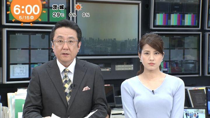 2018年05月15日永島優美の画像06枚目