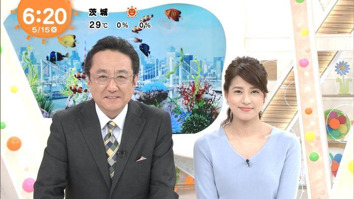 2018年05月15日永島優美の画像09枚目