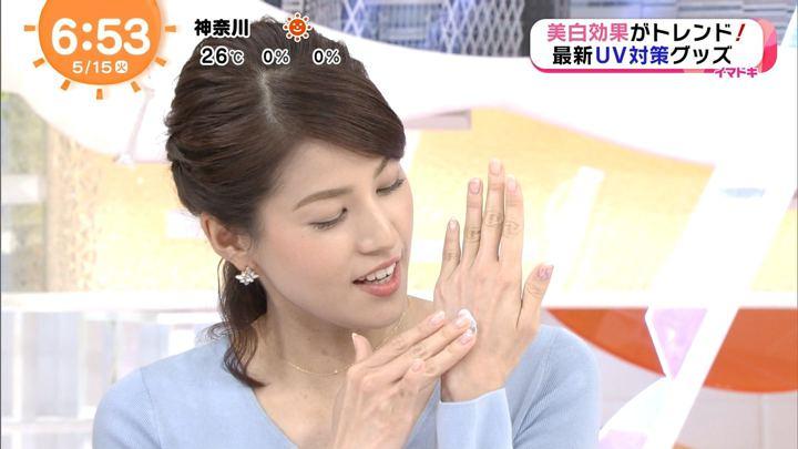 2018年05月15日永島優美の画像13枚目