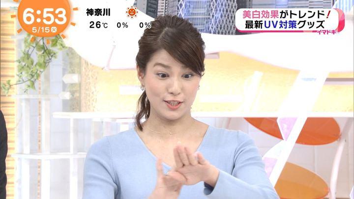 2018年05月15日永島優美の画像14枚目