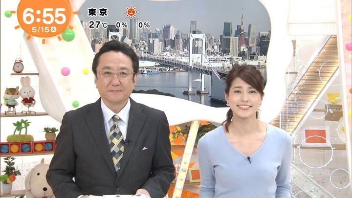 2018年05月15日永島優美の画像15枚目