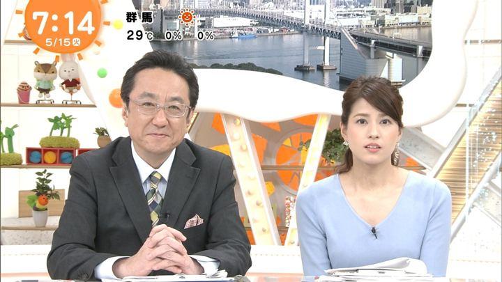 2018年05月15日永島優美の画像16枚目