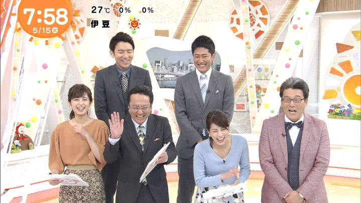 2018年05月15日永島優美の画像17枚目