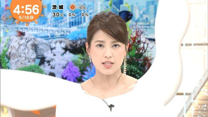 2018年05月16日永島優美の画像01枚目