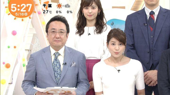 2018年05月16日永島優美の画像02枚目