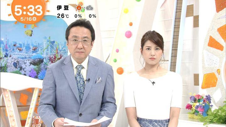 2018年05月16日永島優美の画像03枚目