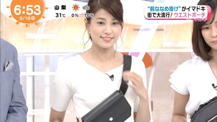 2018年05月16日永島優美の画像08枚目