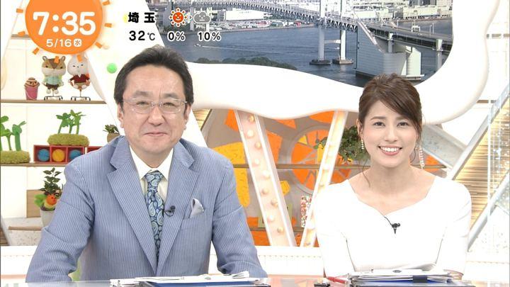 2018年05月16日永島優美の画像10枚目