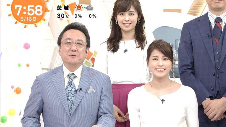 2018年05月16日永島優美の画像11枚目