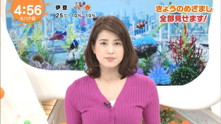 2018年05月17日永島優美の画像02枚目