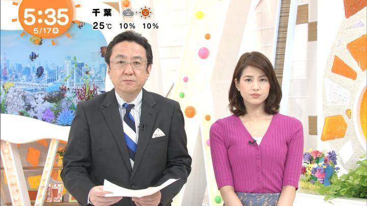 2018年05月17日永島優美の画像04枚目