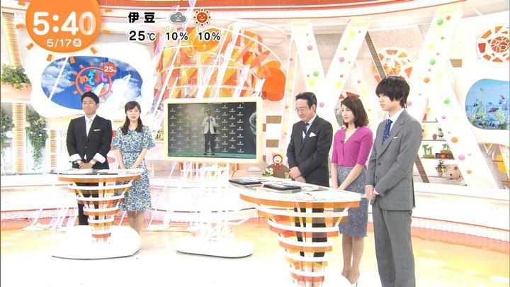 2018年05月17日永島優美の画像05枚目