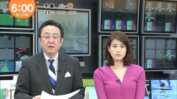2018年05月17日永島優美の画像06枚目